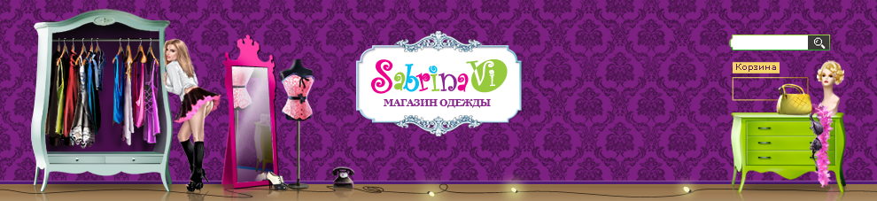 http://www.sabrinavi.ru/design/page_12.png