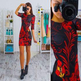 Платье  Фейла  - артикул: 26270