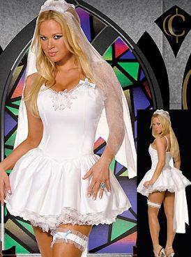 Очаровательная Невеста  - артикул: 5131