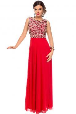 Платье  Багира  - артикул: 25414