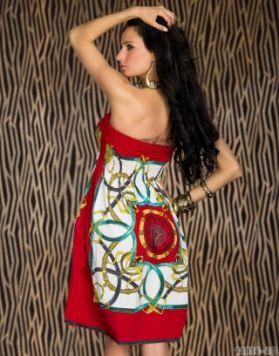 Береги Платье С Доставкой
