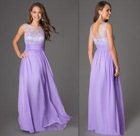 Платье  Ланда  - артикул: 21117