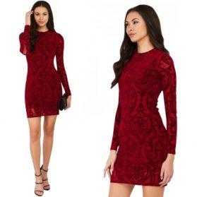 Платье  Агапия  - артикул: 26467