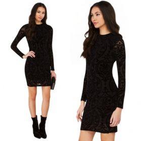 Платье  Агапия  - артикул: 26468