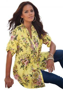 Рубашка  Жанна  - артикул: 27918