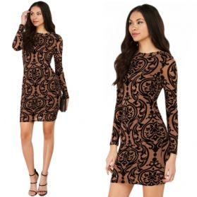 Платье  Агапия  - артикул: 26469